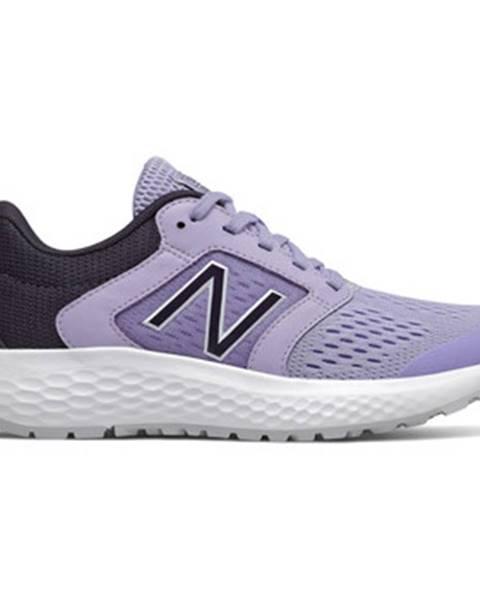 Fialové tenisky New Balance