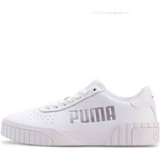 Nízke tenisky Puma  372847