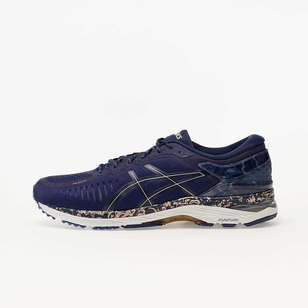 Asics MetaRun Peacoat/ Frosted Almond
