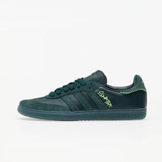 adidas x Jonah Hill Samba Green Night F17/ Mineral Green/ Ecru Tint