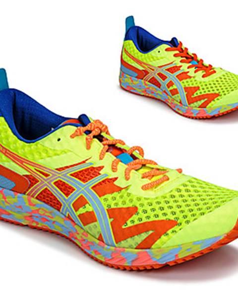 Žlté topánky Asics