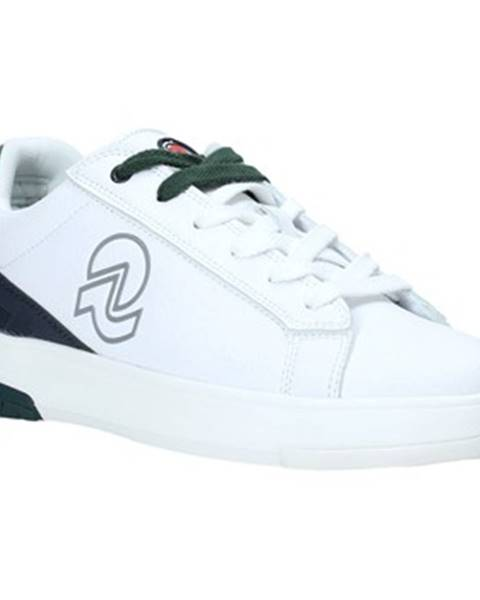 Biele tenisky Invicta
