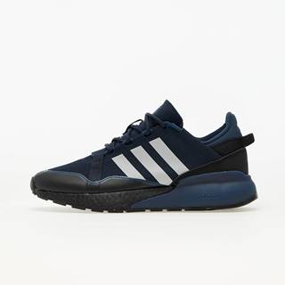 adidas ZX 2K Boost Pure Legend Ink/ Grey One/ Core Black