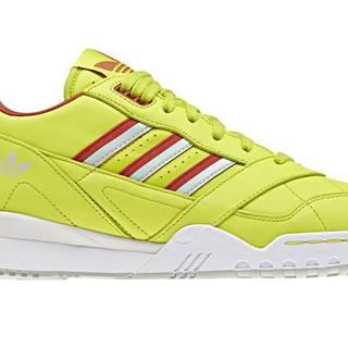 Tenisky adidas A.R. Trainer