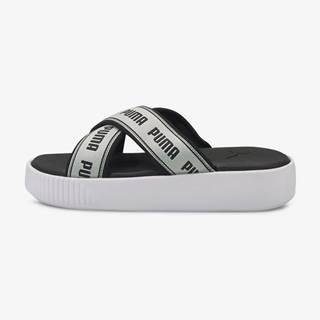 Papuče, žabky pre ženy  - čierna, biela